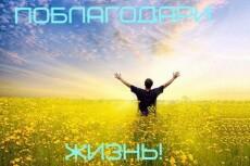 Добавлю красок в ваши ч/б фотографии 12 - kwork.ru