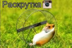 подберу хэштеги для ваших постов 5 - kwork.ru