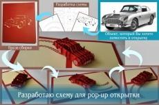 отрисую карту 13 - kwork.ru
