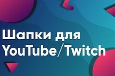 Дизайн групп Вконтакте 27 - kwork.ru