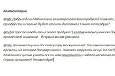 напечатаю текст с картинки 4 - kwork.ru