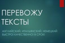 разработаю профессиональный Баннер 13 - kwork.ru