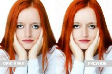 Рисунок акварель по вашему фото 18 - kwork.ru