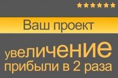 Видео курс Java-профессионал 10 - kwork.ru