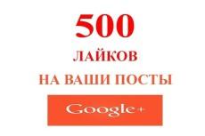 Накрутка 20000 неуникальных посещений (хитов) 5 - kwork.ru