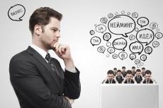 Разработаю бизнес-план 3 - kwork.ru