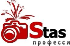 Обработаю картинки в иллюстраторе для дальнейшего использования в видеоскрайбинг 3 - kwork.ru