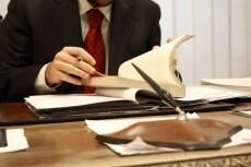 напишу качественную уникальную юридическую статью 4 - kwork.ru