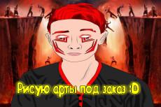 Расскажу способ возврата средств без товара на AliExpress 4 - kwork.ru