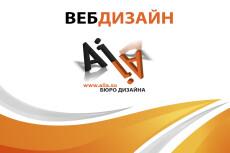 Создание дизайна, верстка каталогов, меню, журналов 116 - kwork.ru