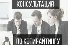 Добавлю в интернет-магазин 50 товаров 10 - kwork.ru