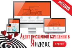 Буду размещать ваш продукт в соц.сетях и помогать набирать рефералов 5 - kwork.ru