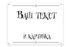 отредактирую фото 3 - kwork.ru