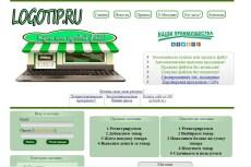 Магазин цифровых товаров Atronics 33 - kwork.ru