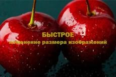 Вёрстка psd макета в html5+CSS3 5 - kwork.ru