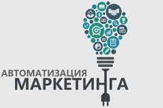Прайс-лист товаров любого сайта 12 - kwork.ru