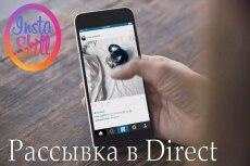 Проверю вашу базу из 5000 номеров на наличие Viber и на онлайн 6 - kwork.ru