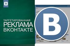 Создам современную шапку и аватарку для Вашего Ютуб канала 23 - kwork.ru