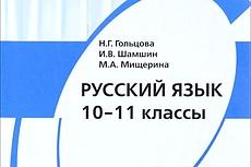 Оформлю Ваш реферат, доклад, научную работу 31 - kwork.ru