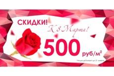 Создам макет визиток 7 - kwork.ru