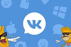 Напишу 2 статьи для Яндекс. Дзен 9 - kwork.ru