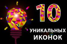 Нарисую продающий рекламный баннер 10 - kwork.ru