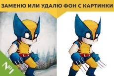 Разработаю качественный макет для Вашего сайта 19 - kwork.ru