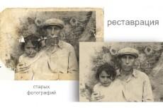 2д объект  в AutoCAD 5 - kwork.ru
