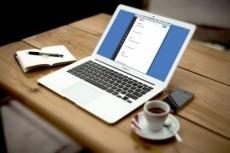 напишу Вам статью на любую тему более 5000 символов 6 - kwork.ru