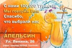 Смогу создать фото-картинку по вашей тематике 4 - kwork.ru