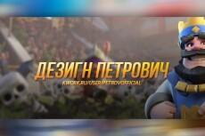 Создам дизайн для вашего сайта 4 - kwork.ru