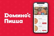 UX UI дизайн мобильного приложения под iOS и Android 27 - kwork.ru