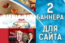 озвучу видеоролик 5 - kwork.ru
