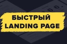 Напишу посты для Instagram 22 - kwork.ru
