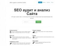 Установка и обновление CMS Datalife Engine (DLE) 5 - kwork.ru