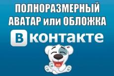 Сделаю оформление ютуб канала 3 - kwork.ru