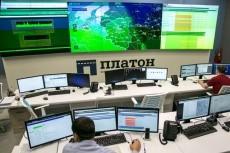 сделаю интернет-магазин на OpenCart 4 - kwork.ru