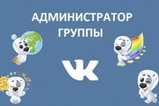 Объясню грамматику английского языка 14 - kwork.ru