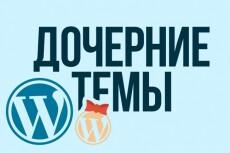 напишу отличный текст 4 - kwork.ru