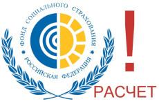 Подготовлю налоговую декларацию 4 - kwork.ru