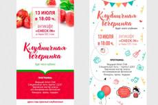 Сделаю дизайн письма для рассылок. Creative-Studio 7 - kwork.ru