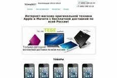проконсультирую как опытный автоюрист 3 - kwork.ru