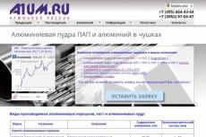 Смонтирую продающее видео из Ваших фото-видео или из видео в Интернете 3 - kwork.ru