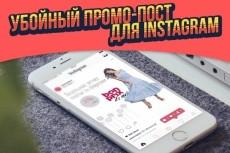 Создам оформление для канала YouTube 38 - kwork.ru