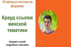 Сервис фриланс-услуг 204 - kwork.ru