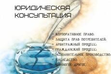 Выписки 1-5 шт. из егрюл  и егрип с электронной цифровой подписью 6 - kwork.ru