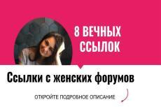 Сервис фриланс-услуг 151 - kwork.ru