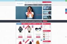 Сайт на OpenCart 17 - kwork.ru