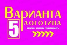 Создам качественный дизайн BillBoard 24 - kwork.ru