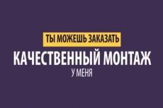 Видеомонтаж, Цветокоррекция 10 - kwork.ru